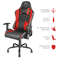 Игровое кресло Trust GXT 707R Resto красный