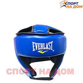 Боксёрский шлем Everlast с крышей (синий-кожзам)XL