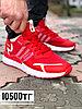 Кросс adidas красный сетка