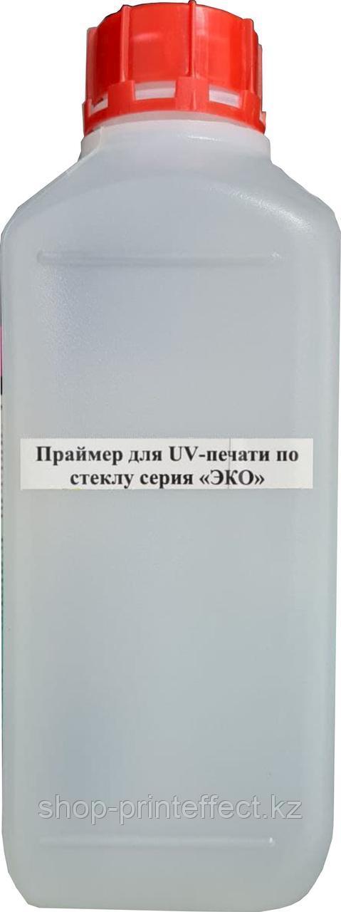 Праймер (грунтовка) для УФ печати по стеклу