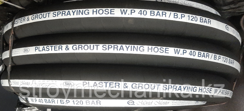Шланг 50 мм. 40 бар / 120 бар для раствора, песка, бетона, штукатурки (Турция)