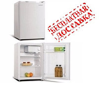 Холодильник ALMACOM AR - 50