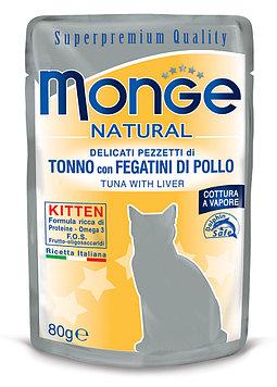 Monge Влажный корм для котят Тунец с печенью
