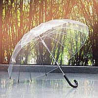 Прозрачный зонт с черной ручкой. Алюминиевые спицы.