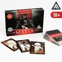 Подарочное издание «Мафия» с картами для игры в покер, 18+