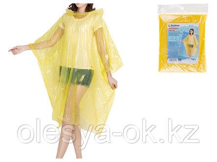 Дождевик-пончо, желтый, PERFECTO LINEA, фото 2