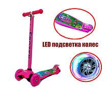 Детский самокат Смешарики с LED подсветкой колес (четырехколесный самокат смешарики) розовый