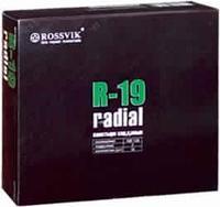 Пластыри R-19 (белые), 10 шт.
