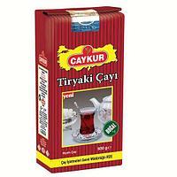 Турецкий чёрный чай Caykur Tiryaki 500 гр