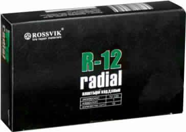 Пластыри R-12 (белые), 10 шт.