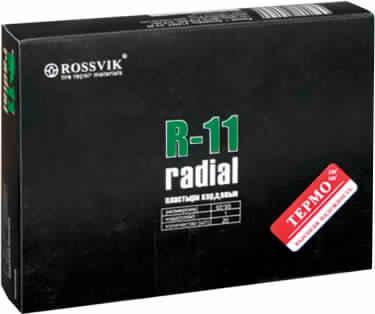 Пластыри R-11 (термопресс), 20 шт.