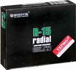Пластыри R-15 (термопресс), 10 шт.