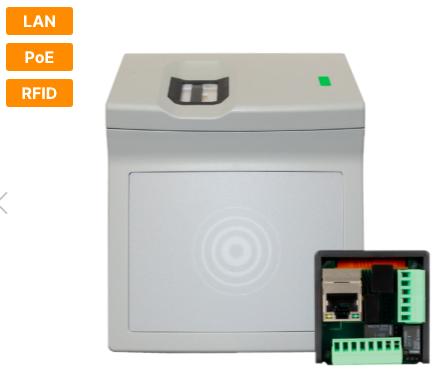Cчитыватель отпечатков пальцев с RFID StarterSet DoorLock-WA5 (MIFARE® DESFire)