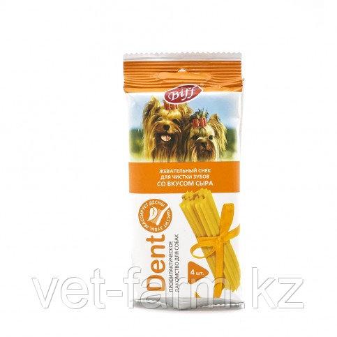 Жевательный Снек DENT Со Вкусом Сыра Для Собак