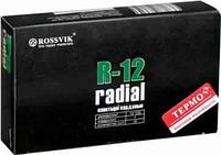 Пластыри R-12 (термопресс), 10 шт.