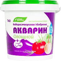 Удобрение Акварин овощной 1 кг