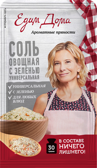 """Соль пряная овощная """"Едим дома"""" 30 гр"""
