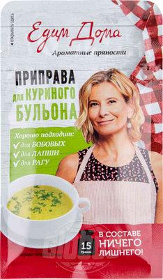 "Специи для куриного бульона ""Едим дома"" 15 гр"