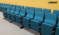 Театральный кресло