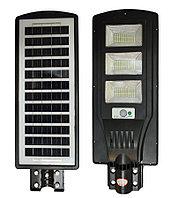 СКИДКА до 20% на уличные светильники на солнечных батареях