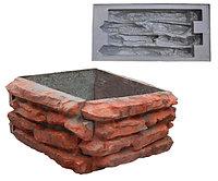 Комплект форм для квадратного вазона Груда из камня (520х520х300 мм)
