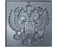 Форма для барельефа Герб РФ (635х605х25)