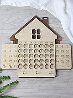 Вечный календарь - ключница домик