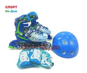 Роликовые коньки MIQI SKY набор (синие-размер 39-43) L