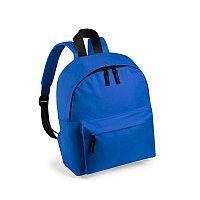 Рюкзак детский SUSDAL, Синий, -, 346424 25