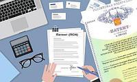 Регистрация и оформление патента на изобретение в РК