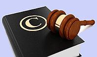 Регистрация авторских прав на произведения живописи, скульптуры, графики и другие произведения