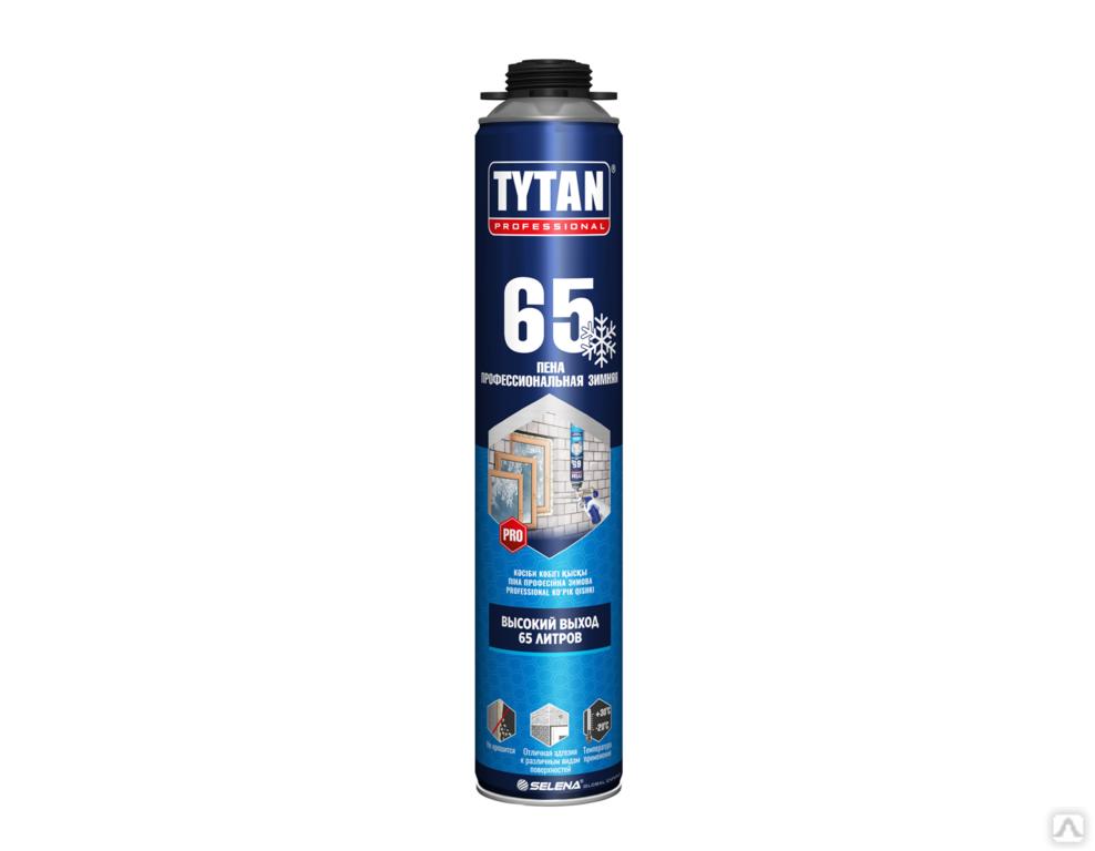 ПЕНА ЗИМНЯЯ  Tytan Professional 65