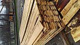 Доска обрезная из сосны 30*200*6000, фото 5