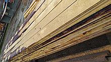 Доска обрезная из сосны 30*200*6000 сорт 3-4
