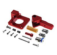Модернизированный фидер экструдера MK8 для 3D принтера (правый)