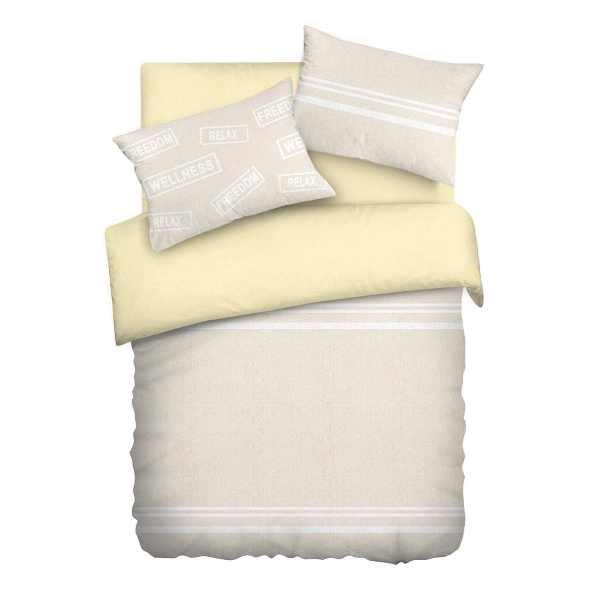 Wenge Комплект постельного белья Sandy-vanilla,  WENGE, 2 спальный евро