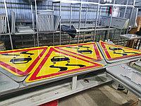 Временные дорожные знаки, фото 1