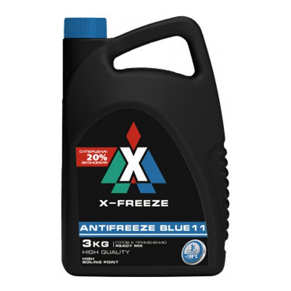 ОЖ X-Freeze Blue 220кг