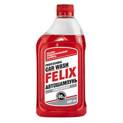 Автошампунь Felix 500мл
