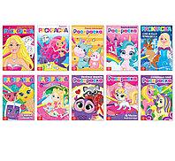 Раскраски для девочек набор «Мои любимые картинки», 10 шт. по 12 стр., фото 1