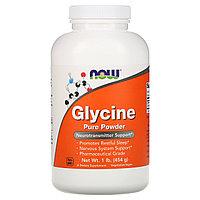 Глицин NOW Foods 454 гр.