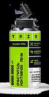 TRIS, Очиститель монтажной пены CLEAN-PRO, Для удаления: монтажной пены, утеплителя, клея