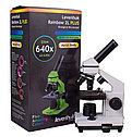 Микроскоп Levenhuk Rainbow 2L PLUS Moonstone\Лунный камень, фото 9