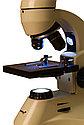 Микроскоп Levenhuk Rainbow 50L PLUS Moonstone\Лунный камень, фото 6