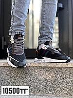 Кросс Adidas тем син, фото 1