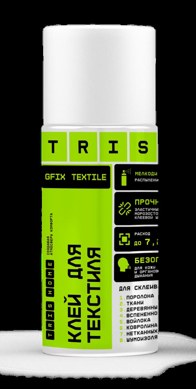 TRIS, Клей для текстиля GFIX TEXTILLE, 500мл