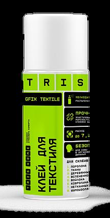 TRIS, Клей для текстиля GFIX TEXTILLE, 500мл, фото 2