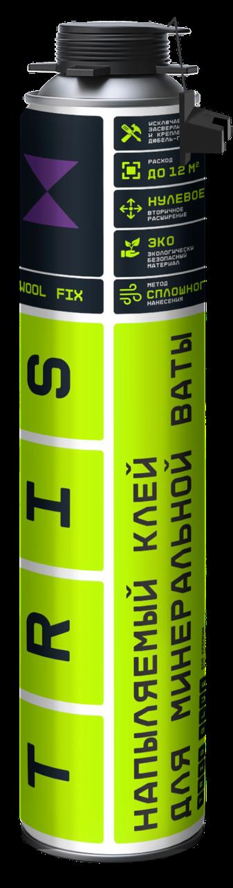 TRIS, Напыляемый клей для минеральной ваты WOOL FIX, 1000мл