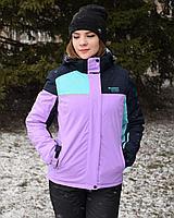 Женский горнолыжный костюм 46