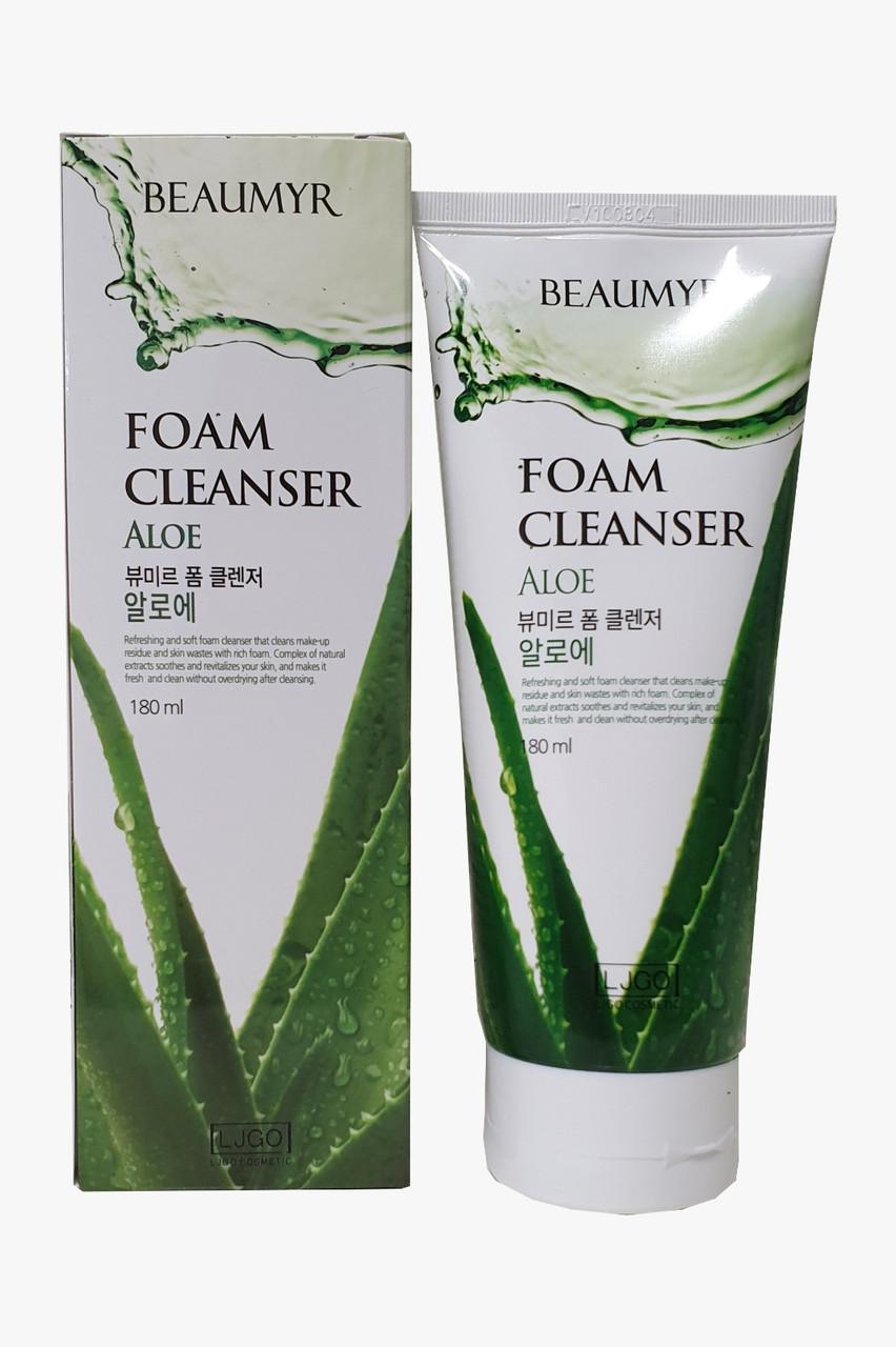 BEAUMYR Освежающая и Мягкая Пенка для Умывания с Экстрактом Алоэ ALOE Foam Cleanser 180мл.